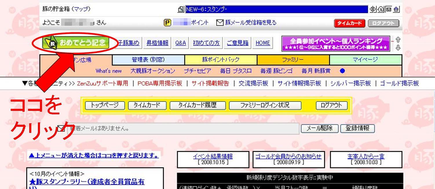 After_login2